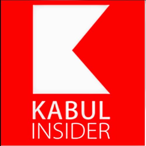Ilias Alami, Kabul Insider - Trump's Afghanistan Withdrawal