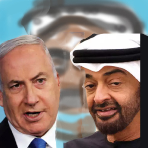 Josef Federman, Associated Press - The UAE and Israel Agreement