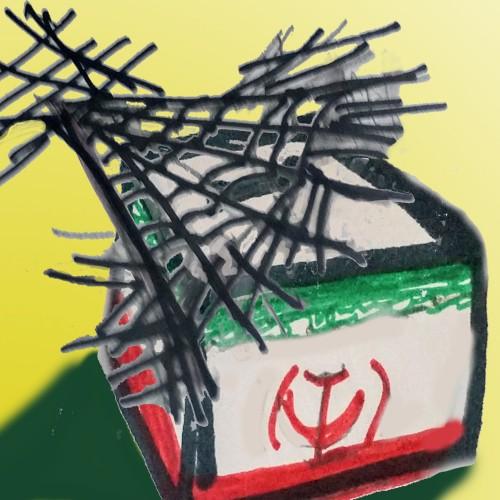 Trita Parsi, The Quincy Institute - The Iranian election